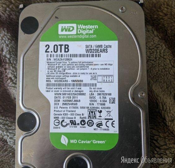 HDD 2TB WD по цене 4200₽ - Внутренние жесткие диски, фото 0