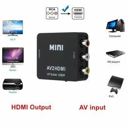 Кабели и разъемы - Переходник RCA-HDMI, 0