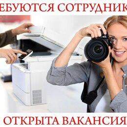 Фотографы - Фотограф на документы , 0