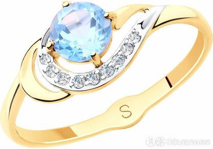Кольцо SOKOLOV 715561_s_18 по цене 5550₽ - Комплекты, фото 0