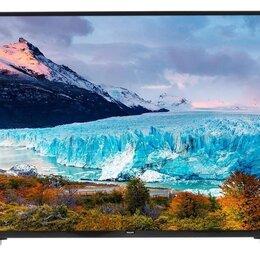 """Телевизоры - Телевизор philips 50PUS7505/60, 50"""", Ultra HD 4K, 0"""