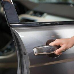 Автосервис и подбор автомобиля - Вскрыть открыть автомобиль машину дверь багажник капот, 0