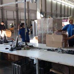 """Комплектовщики - Все в """"WILDBERRIES""""! Набираем работников склада на комплектовщица/щик товара, 0"""