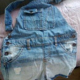 Шорты - 6 вещей: джинсовые шорты, комбинезон, рубашка., 0