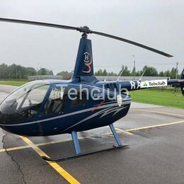Вертолеты - Вертолет Robinson R66 Turbine, 2013 г., 0