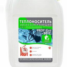 Теплоноситель - АльфаХим Теплоноситель Profi Eco-30 20 кг пропиленгликоль, 0