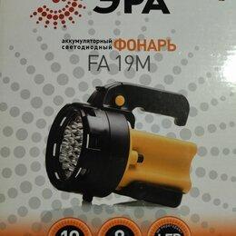 Фонари - Фонарь аккумуляторный светодиодный эра , 0
