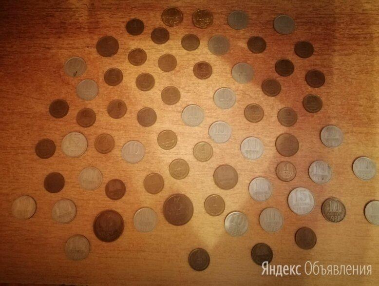 Коллекционирование монет по цене 214₽ - Монеты, фото 0