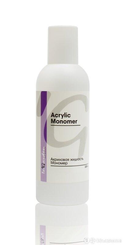Acrylic Monomer Акриловая жидкость мономер, 100 мл по цене 860₽ - Клей, фото 0