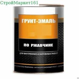 """Эмали - Гр-эмаль по рж """"Ростов"""" шоколад 2.7 кг., 0"""