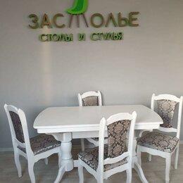 Столы и столики - Комплект стол и стулья из массива, 0