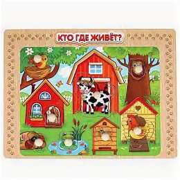 Развивающие игрушки - Игрушка деревянная рамка-вкладыш «кто где живет» Буратино в кор.100шт, 0