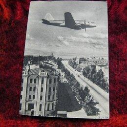 Открытки - Открытка по Дальнему Востоку, самолёт над Хабаровском авиация чистая 1957 , 0