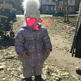 Комплекты верхней одежды - Детский демисезонный костюм, 0