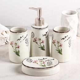 Полки, шкафчики, этажерки - Набор аксессуаров для ванной комнаты «Лютики», 4 предмета (мыльница, дозатор ..., 0