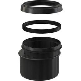 Кулеры и системы охлаждения - Переходник комплект для 90/110 AlcaPlast M907, 0