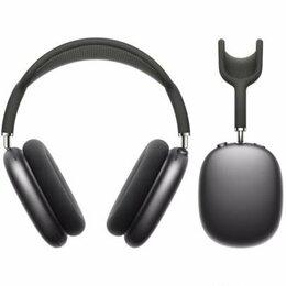 Наушники и Bluetooth-гарнитуры - Apple airpods max, bluetooth, накладные, серый космос, 0