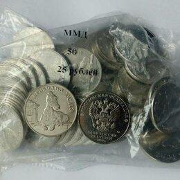 Монеты - 25 рублей Крокодил Гена, 2020г. простая. Unc, 0