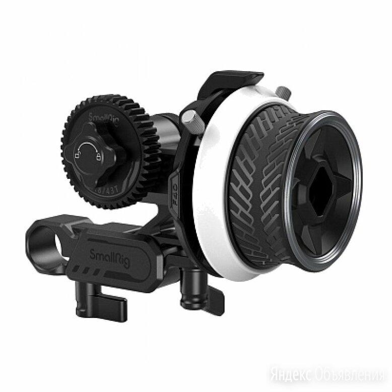SmallRig SmallRig 3010 Mini Follow Focus Устройство фокусировки (Фоллоу-фокус) по цене 9690₽ - Осветительное оборудование, фото 0