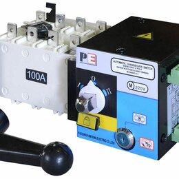 Блоки питания - Реверсивный рубильник SHIQ5-100/4P, 0