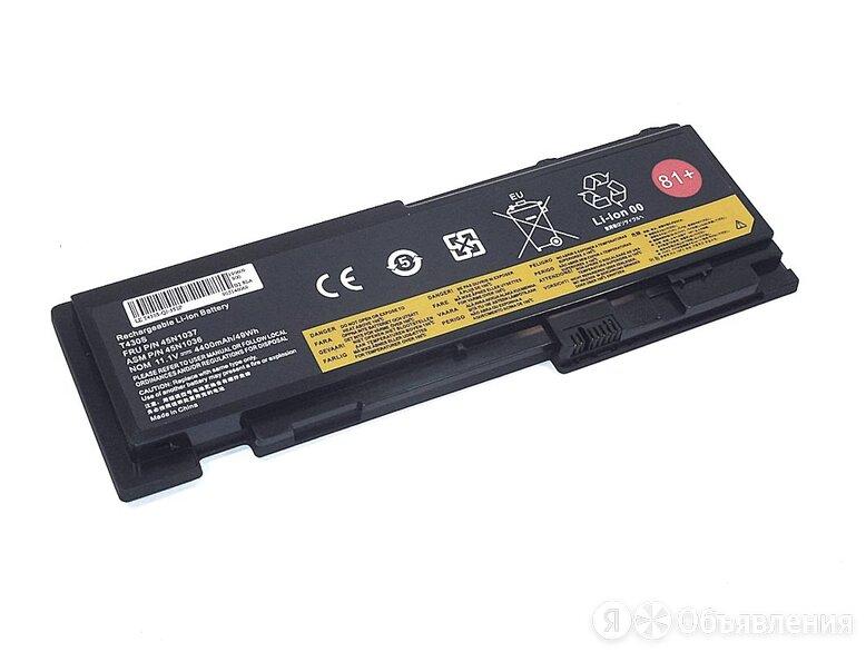 Аккумуляторная батарея для ноутбука Lenovo T430S (0A36287) 11.1V 4400mAh OEM ... по цене 3590₽ - Блоки питания, фото 0