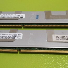 Модули памяти - Серверная память ddr3 4gb Samsung, 0