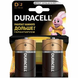 Батарейки - Батарейка Durasell LR20  Basic  алкалиновая 5000394052512, 0