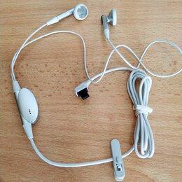 Наушники и Bluetooth-гарнитуры - Гарнитура проводная Samsung, 0