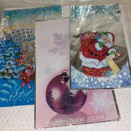 """Подарочная упаковка - Пакеты подарочные """"С Новым Годом"""".5 шт., 0"""