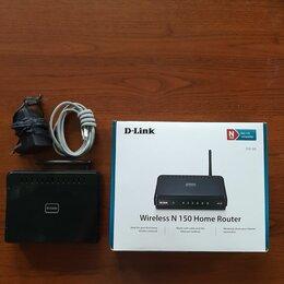 Проводные роутеры и коммутаторы - Wifi роутер D link, 0