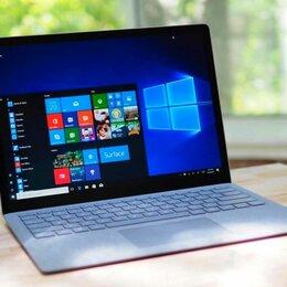 Программное обеспечение - Установка OS Windows 10 на дому., 0