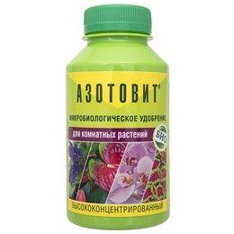 Удобрения - Биоудобрение Азотовит для комнатных растений А1045, 0