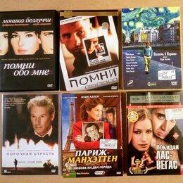 Видеофильмы - Фильмы на DVD 5, 0