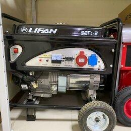 Электрогенераторы и станции - Бензиновый генератор Lifan 5GF-3, 0