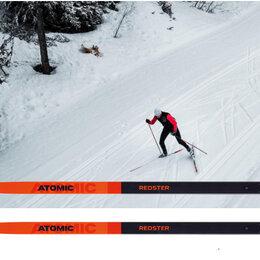 Беговые лыжи - Лыжи беговые , 0