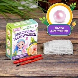 """Развивающие игрушки - Набор для раскопок """"Волшебные жемчужины""""   4064781, 0"""