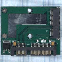 Компьютерные кабели, разъемы, переходники - Переходник SSD mSATA на SATA компактный half size, 0