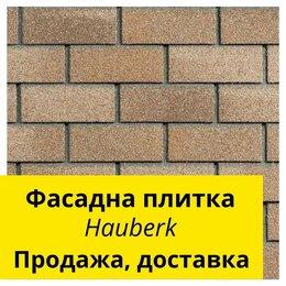 Фасадные панели - Фасадная плитка Технониколь Hauberk, 0