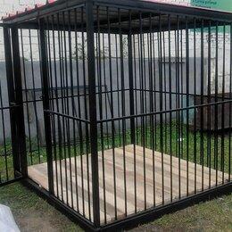 Клетки, вольеры, будки  - Вольер для собаки металлический каркас, 0