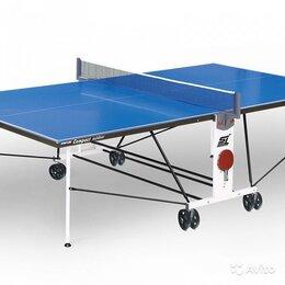 Защита и экипировка - Теннисный start line compact outdoor LX, 0