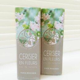 Парфюмерия - Вишня в Цвету Туалетная вода yves rocher cerisier en fleurs, 0