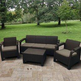 Комплекты садовой мебели - Комплект уличной мебели yalta terrace set, 0