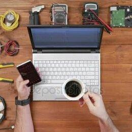 IT, интернет и реклама - Ремонт Компьютеров, Ноутбуков, Смартфонов, Планшетов, 0