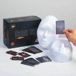 Подарочные наборы - Настольная ролевая игра «Мафия 007» с масками, 0