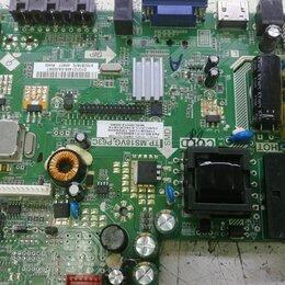 Запчасти к аудио- и видеотехнике - Tp. Ms18vg. P63c, 0