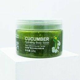 Скрабы и пилинги - Увлажняющий скраб для тела с экстрактом огурца BioAqua Cucumber Hydrating Body S, 0