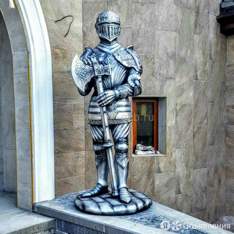 Фигурка Рыцарь с секирой (6.61) по цене 123340₽ - Садовые фигуры и цветочницы, фото 0
