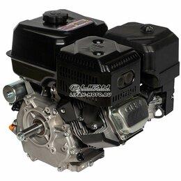 Двигатели - Двигатель Lifan KP460E (192FD-2T)  D25, 18A, 0