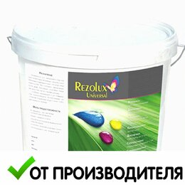 Краски - Краска резиновая 14кг, 0