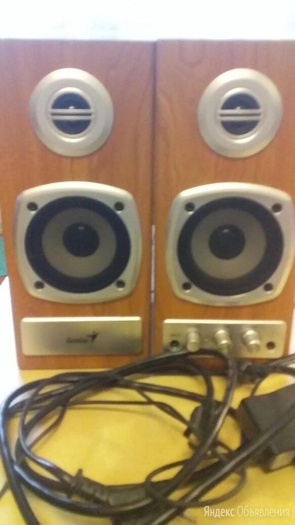 Компьютерная акустика genius sp-hf 350x по цене 2500₽ - Компьютерная акустика, фото 0